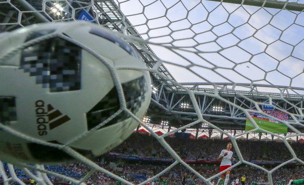 Матчи группового этапа чемпионата мира–2018 посетили более 2 млн зрителей