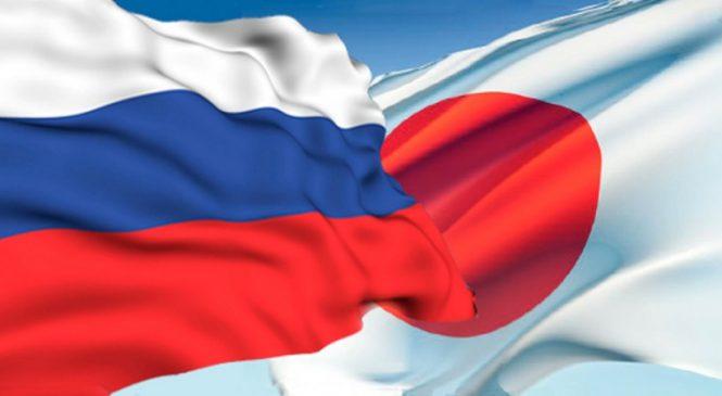 Япония выставила России жесткое условие мира