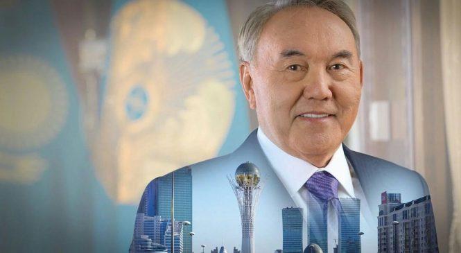 Нурсултан Назарбаев: «Человек – главное богатство Казахстана»